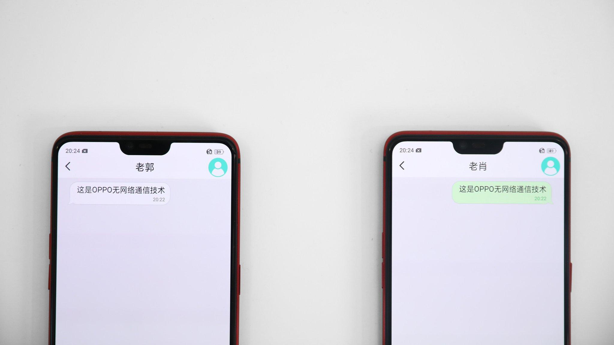 Oppo MeshTalk annunciata ufficialmente: chiamate e messaggi senza connessione dati o Wi-Fi senza problemi per la privacy