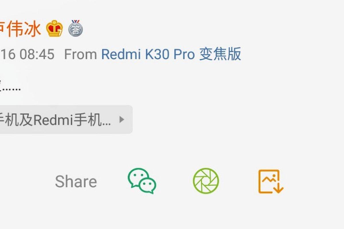 Lu Weibing conferma involontariamente l'esistenza del Redmi K30 Pro Zoom Edition che affiancherà il Redmi K30 Pro