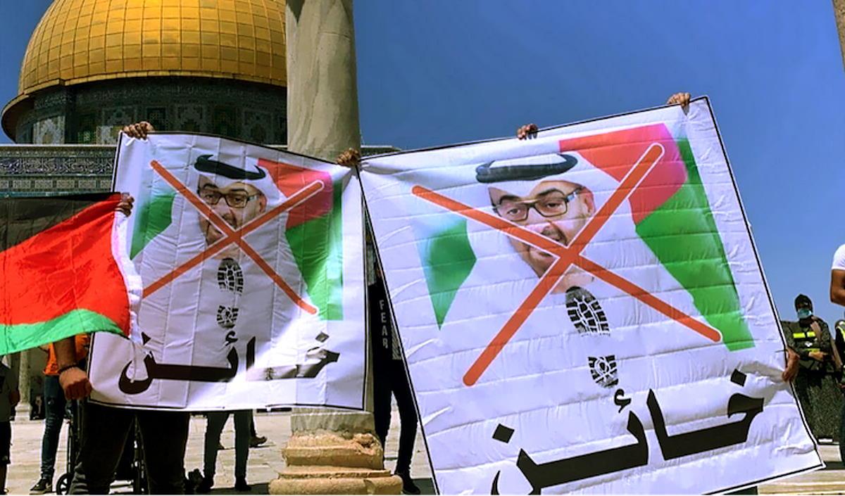 La condanna del BDS dell'accordo tra Israele ed EAU