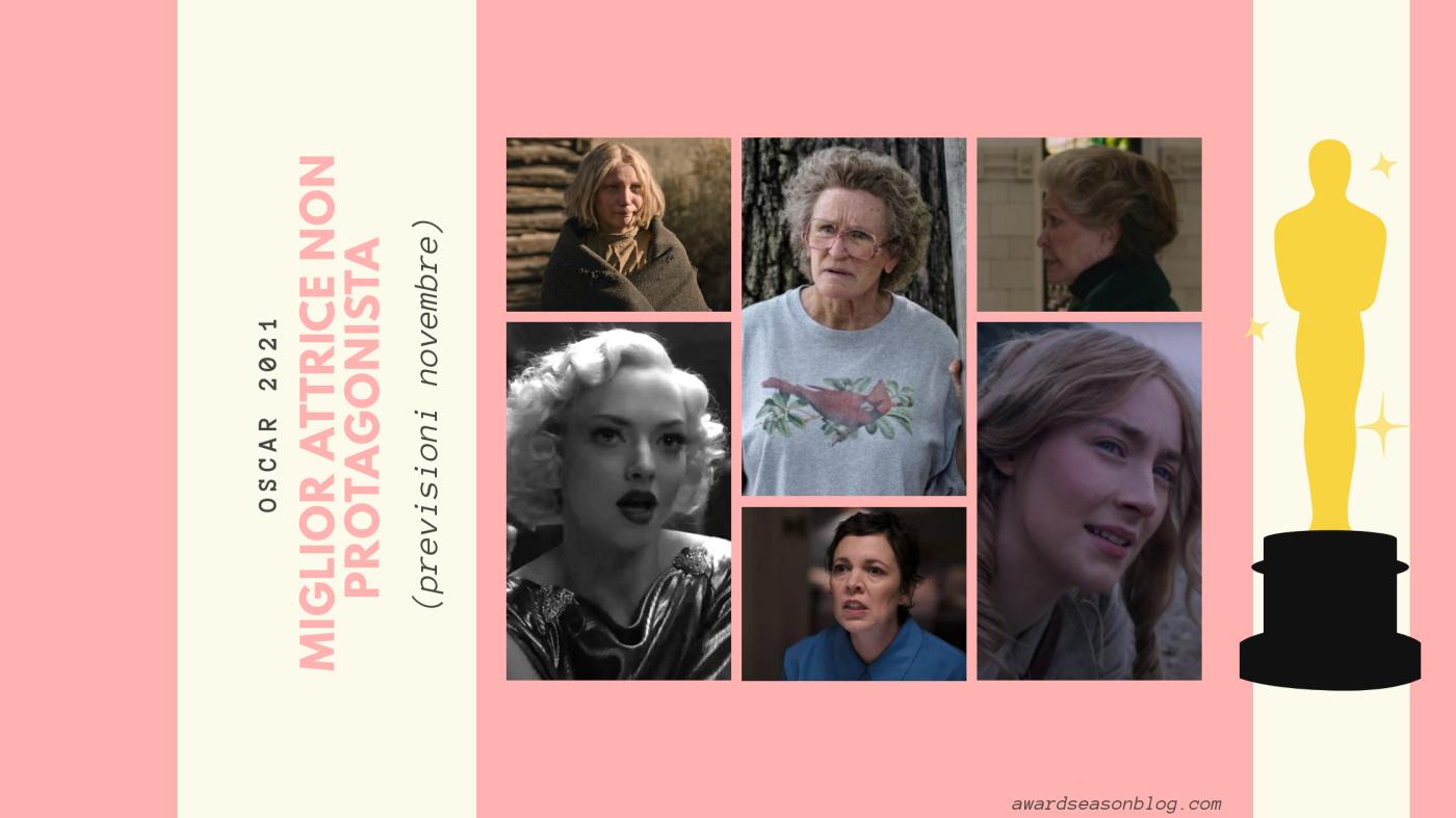 Oscar 2021: quali sono le 12 migliori attrici non protagoniste da tenere d'occhio? (previsioni novembre)