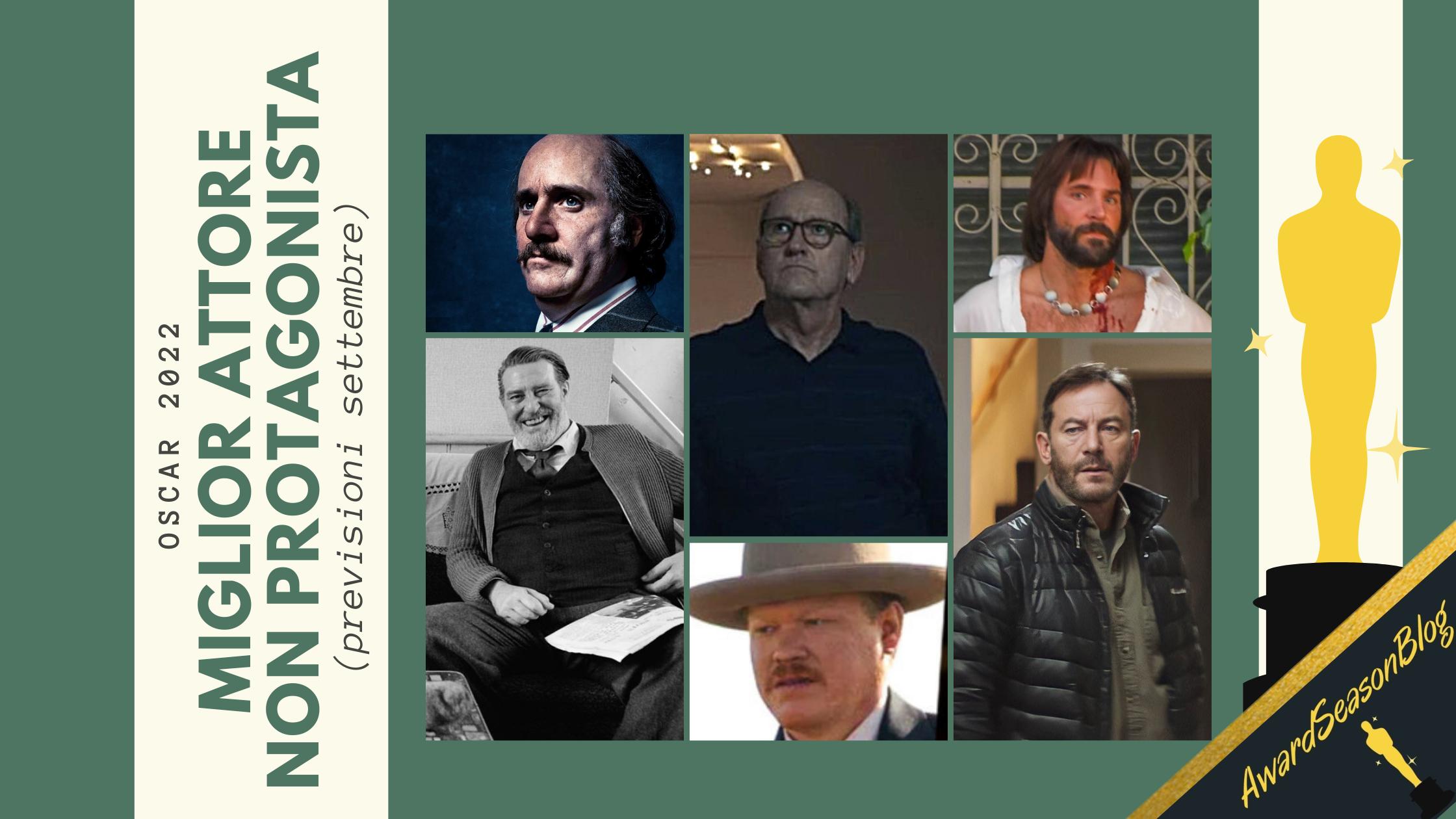 Oscar 2022: quali sono i migliori attori non protagonisti da tenere d'occhio? (previsioni settembre)