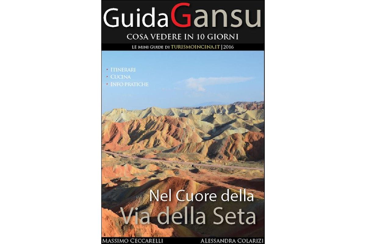 LA PRIMA GUIDA DEL GANSU SU TURISMOINCINA.IT. STAY TUNED!