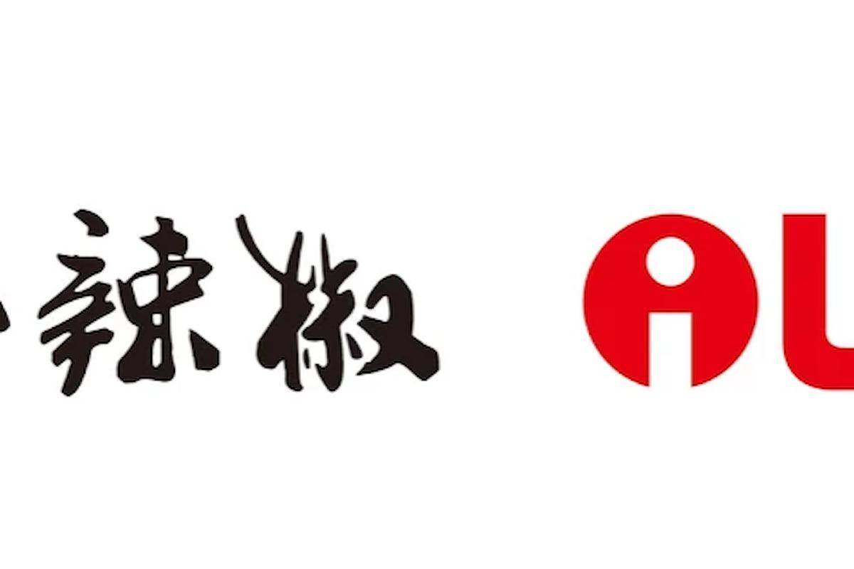 iLA: il marchio per il mercato globale del produttore cinese di smartphone Xiaolajiao