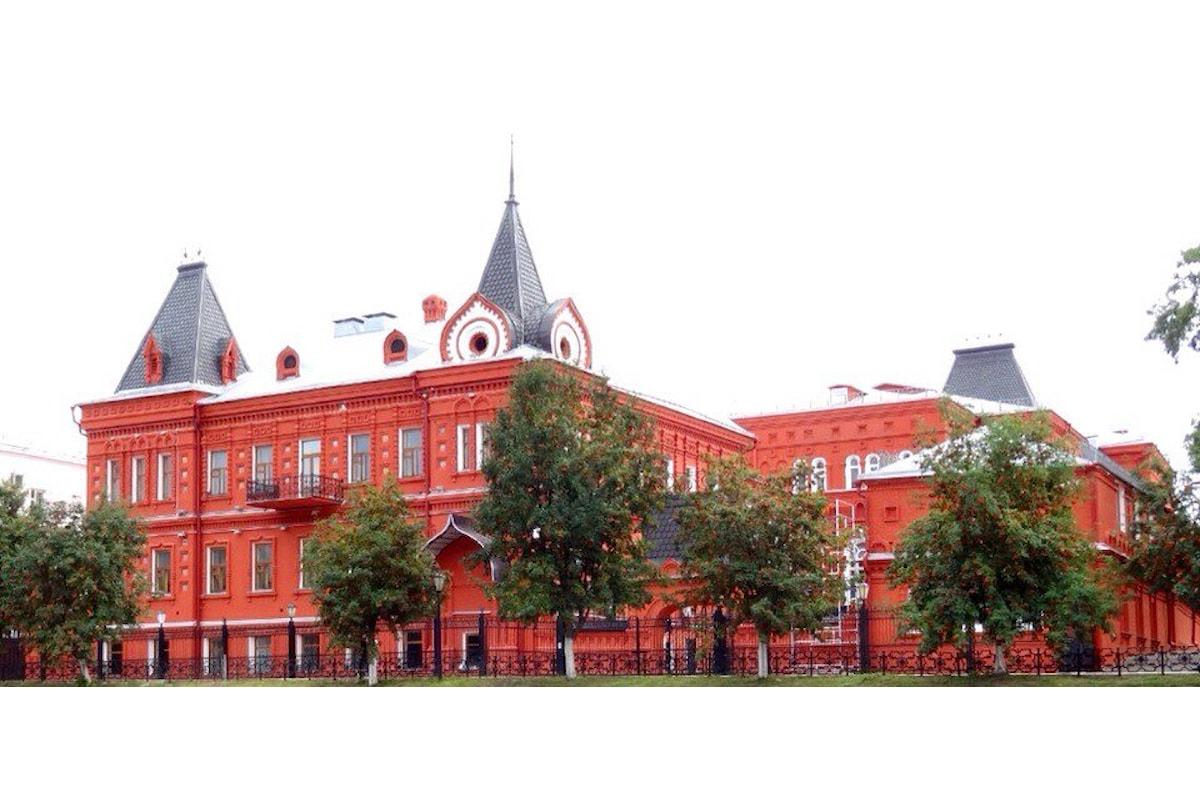 Primo Rialzo della Bank of Russia dal 2014